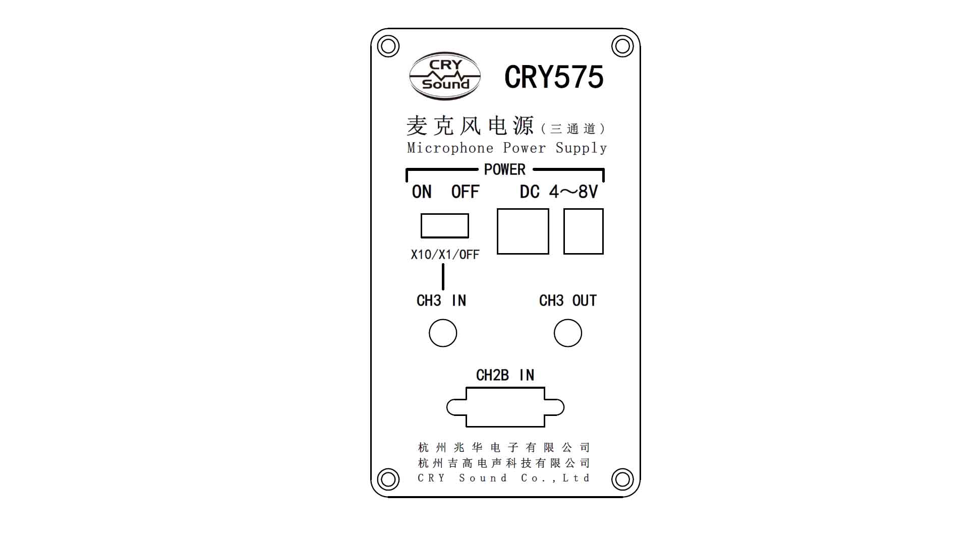 CRY575 Rear Panel