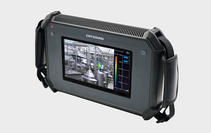 CRY2612 Industrial Acoustic Imager